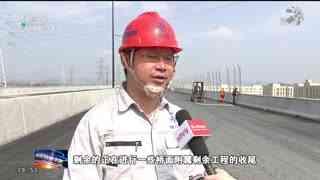 七月底通车 东西向提速 杭州加速推进快速路项目