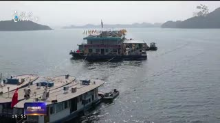 千岛湖捕捞季拉开序幕