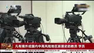 杭州新闻60分_20210225_杭州新闻60分(02月25日)