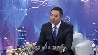 崛起中国_20210214_刘军