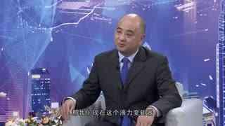 崛起中国_20210210_曾国
