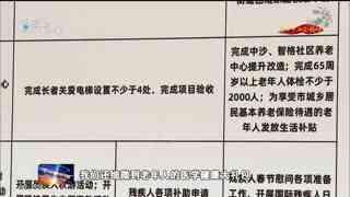 杭州新闻联播_20210227_新一轮冷空气来袭 3号最低温1-3摄氏度
