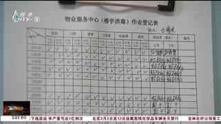 杭州新闻60分_20210228_杭州新闻60分(02月28日)