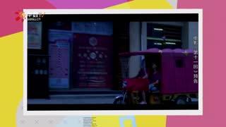"""【扒分饱焦点】邓亚萍喊话王一博""""参加奥运会"""" 《哥斯拉大战金刚》确认引进中国内地"""