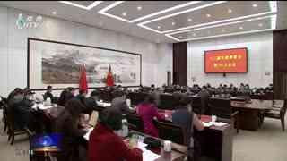 杭州新闻联播_20210302_内容提要
