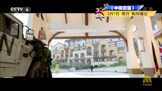 光影星播客_20210302_《中国蓝盔》