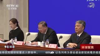 国新办:2020年国务院部门共采纳两会代表委员意见建议3700多条
