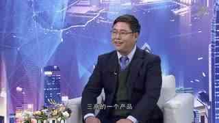崛起中国_20210213_肖连丰