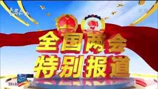 杭州新闻联播_20210306_新年开门红 节后开工忙 钱塘新区半导体项目加速推进
