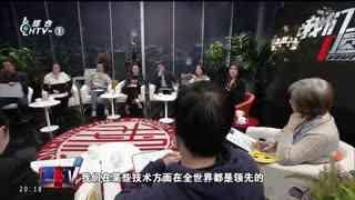 以数字化改革引领杭州高质量发展(下)