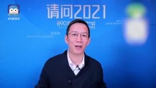 吴晓波:机会在哪里,我们去哪里