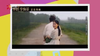 【扒分饱焦点】李易峰自曝想当刘德华的造型师 电影《真三国无双》宣布定档