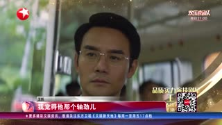 """文娱新天地_20210315_""""品质盛典"""":硕果丰收!"""