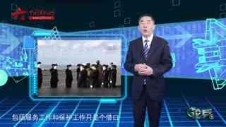 【论兵】日本讨好美国?去年一年为美舰机护卫25次