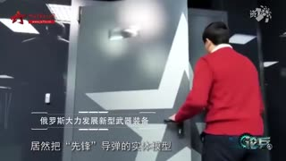【论兵】【春节特别节目】论兵· 国际热点武器装备盘点(下)