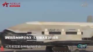 【论兵】【春节特别节目】论兵·2020年国际军事热点事件大盘点(下)