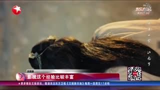 """文娱新天地_20210316_郭麒麟羽翼渐丰 首挑大梁成功""""出圈"""""""