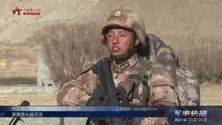【军事快播】陆军第77集团军:海拔3700米高原实战化练兵比武正酣
