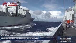 【军事快播】南部战区海军远海联合训练编队组织战时海上综合补给演练