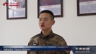 【军事快播】解放军和武警部队多种方式开展党史军史学习活动