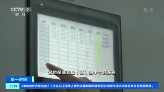 贵州:小鲜蘑走高速坐飞机 卖出大市场