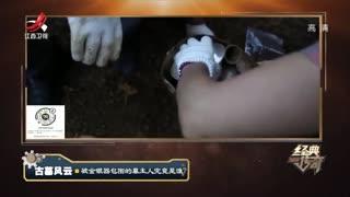 考古人员在棺椁外围发现众多精美金银器