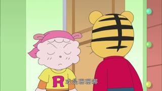 可爱巧虎岛 第2季 第6集