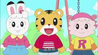 可爱巧虎岛 第2季 第7集