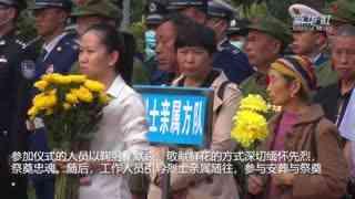 云南红河8名散葬烈士墓集中迁移安葬