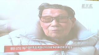 2021年04月03日中国时间