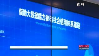 2021西湖论剑·网络安全大会4月24日在杭举行