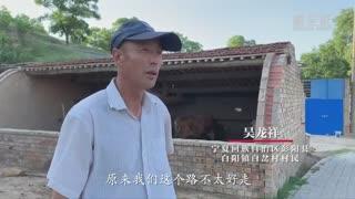 新华全媒+丨这些数据告诉你中国脱贫为什么能?