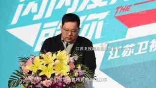 江苏卫视推出青春职场真人秀《闪闪发光的你》