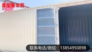 山东物流运输集装箱厂家,临沂挂车专用集装箱定制
