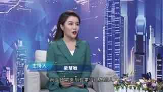 崛起中国_20210312_ 淦阳峰