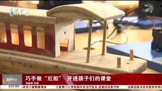 杭州新闻60分_20210409_杭州新闻60分(04月09日)