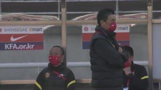 【首回合集锦】中国女足前场连续进攻 张馨后点包抄端射破门