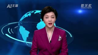 AI合成主播丨日本鹿儿岛县吐噶喇列岛连日发生130余次小规模地震