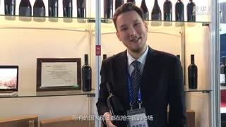 第十六届酒博会见证中国市场巨大潜力
