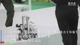 《福布斯》/麦肯锡全球研究院:中国人通过终身学习转变经济