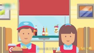 《廉政中国》之中国态度与中国制造