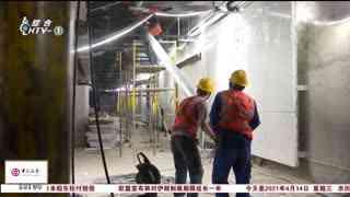 杭州新闻60分_20210414_杭州新闻60分(04月14日)