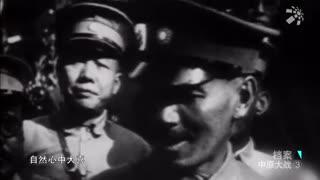 档案_《中原大战》第三集
