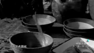 档案_《中国王牌军》系列:天下第一军--1军(上)