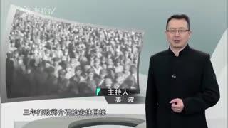 档案_《中国王牌军》系列:天下第一军--1军(下)