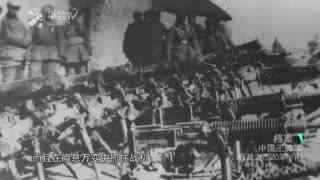 档案_《中国王牌军》系列:百旅之杰--20军(下)