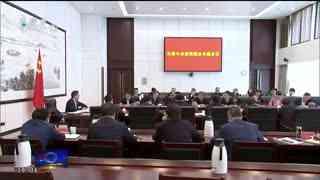 """杭州新闻联播_20210416_《今日关注》今晚播出 临安:构建乡村振兴""""数据共享""""格局"""