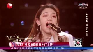 """文娱新天地_20210416_《中国新相亲》:""""红娘""""张萌来啦!"""