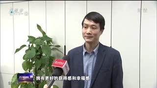 杭州新闻联播_20210418_恰百年风华 迎亚运盛会 2021杭州临安半程马拉松鸣枪开跑