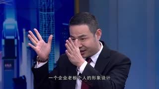 崛起中国_20210315_ 智道